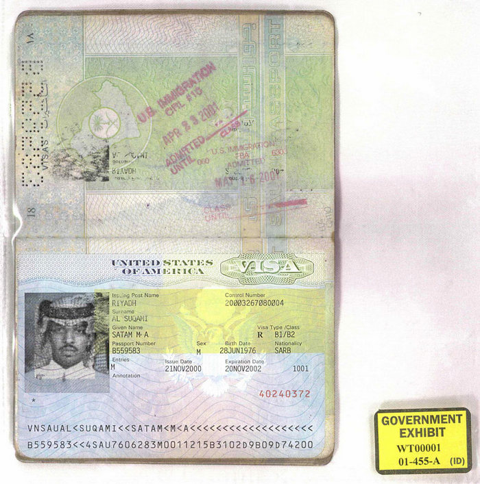 passport-al-suqami2